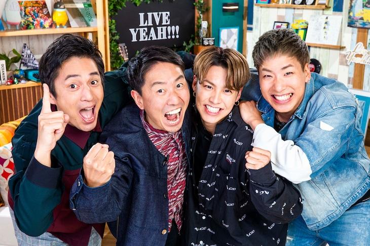 左からチュートリアルの徳井義実、福田充徳、THE RAMPAGE from EXILE TRIBEのRIKU、陣。