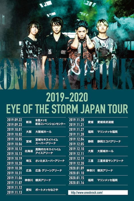 "「ONE OK ROCK 2019 - 2020 ""Eye of the Storm"" JAPAN TOUR」日本語版フライヤー"