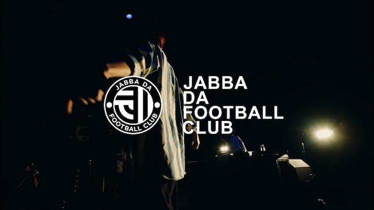 JABBA DA FOOTBALL CLUB「新世界」初回限定盤DVDティザー映像のワンシーン。