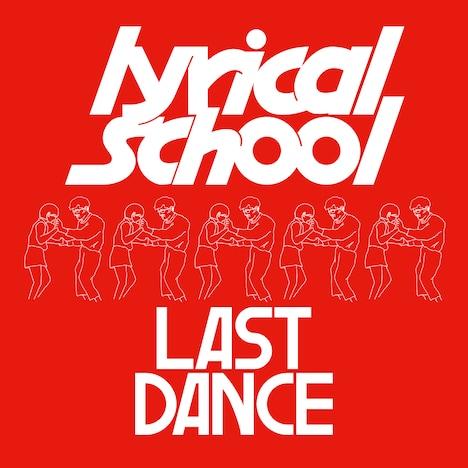 lyrical school「LAST DANCE」配信ジャケット