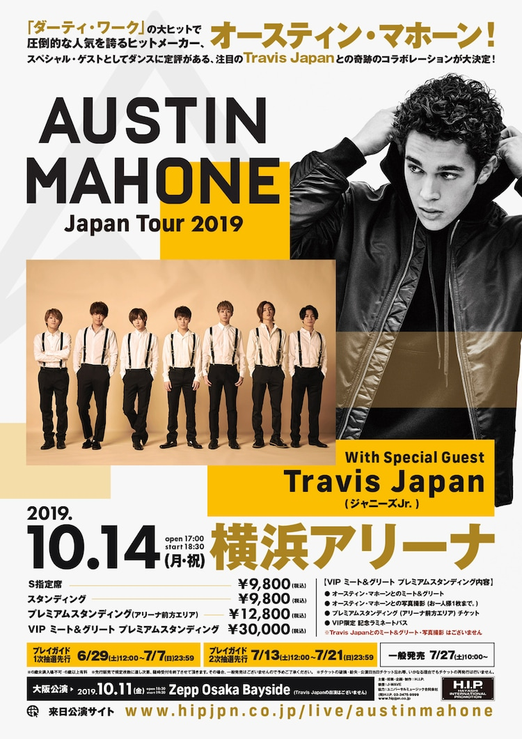 「Austin Mahone Japan Tour」横浜アリーナ公演フライヤー