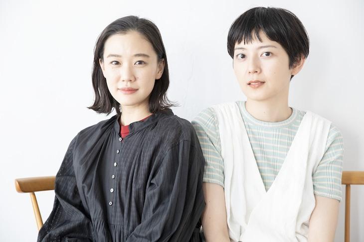 蒼井優と菊池亜希子。