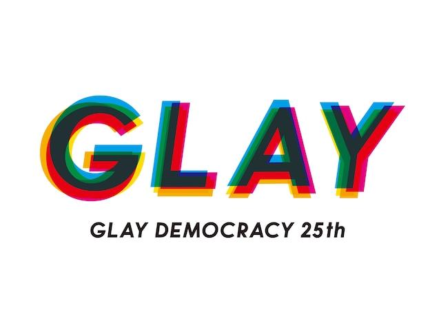 GLAY 25周年ロゴ