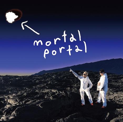 m-flo「mortal portal e.p.」(CD+DVD)ジャケット