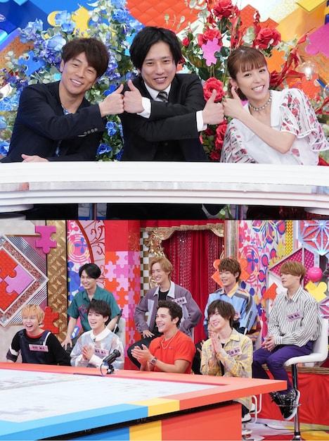「ニノさん」より。(c)日本テレビ