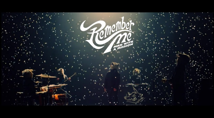 MAN WITH A MISSION「Remember Me」MVのワンシーン。