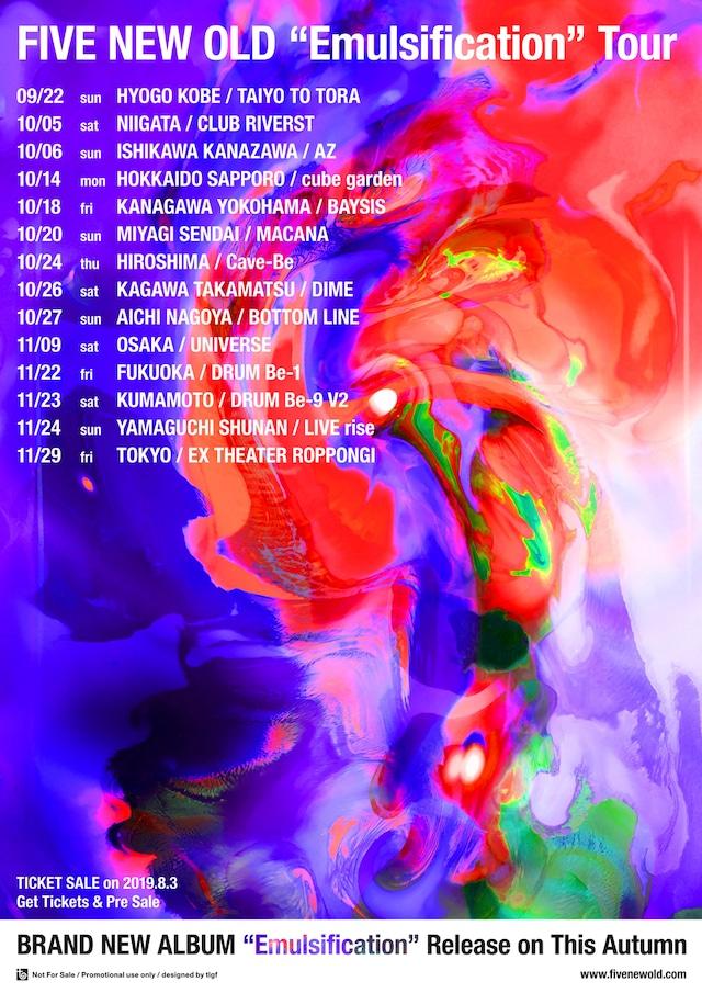 "FIVE NEW OLD「""Emulsification"" Tour」告知ビジュアル"