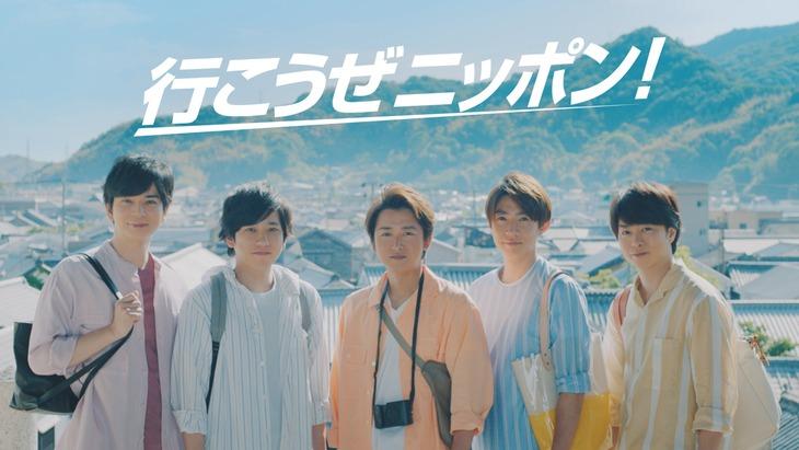 JAL国内線割引運賃「先得」新CM「幸せのハート」編より。(c)JAL先得「幸せのハート」篇 15秒/30秒