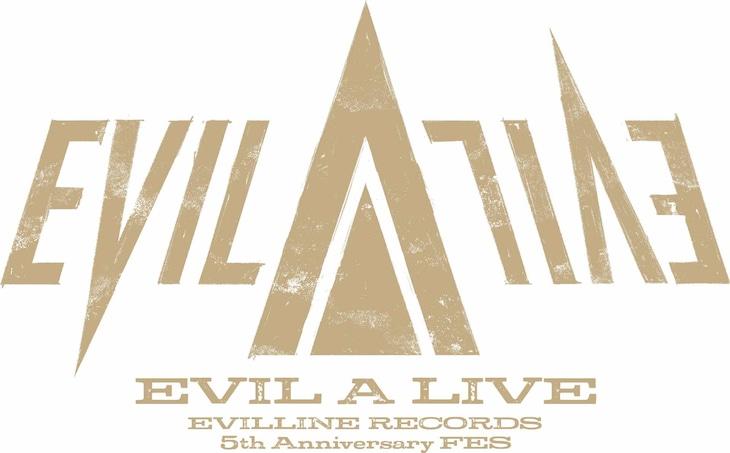 "「EVIL LINE RECORDS 5th Anniversary FES.""EVIL A LIVE"" 2019」ロゴ"