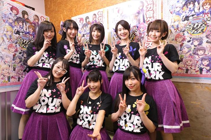 「イロドリミドリ LIVE'19 第3話 ~ON YOUR MARK~」出演メンバー。(撮影:中村ユタカ)