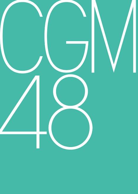 CGM48ロゴ