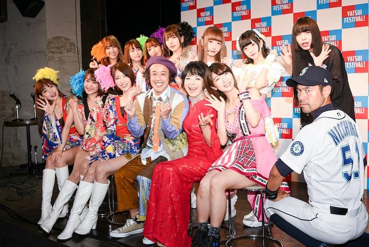 「YATSUI FESTIVAL! 2019」事前記者会見の集合写真。