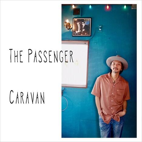 Caravan「The Passenger」ジャケット