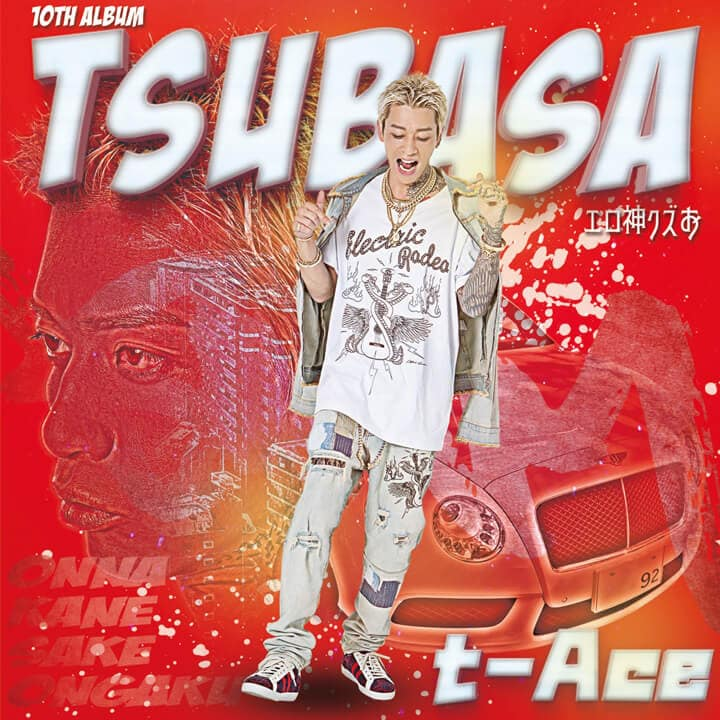t-Ace「TSUBASA」ジャケット