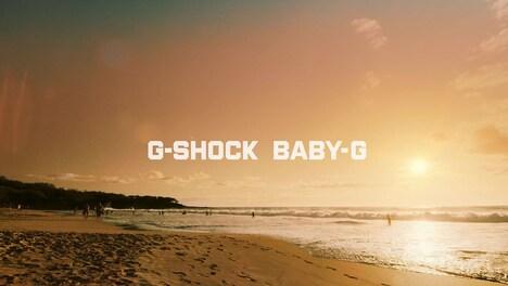CASIO「G-SHOCK&BABY-Gペアムービー」のワンシーン。