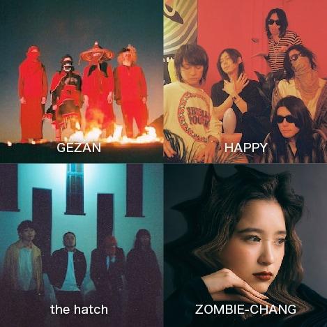GEZAN、HAPPY、ZOMBIE-CHANG、the hatch。