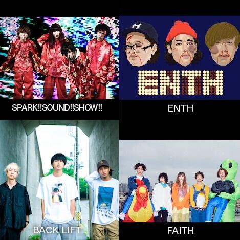 SPARK!!SOUND!!SHOW!!、ENTH、FAITH、BACK LIFT。