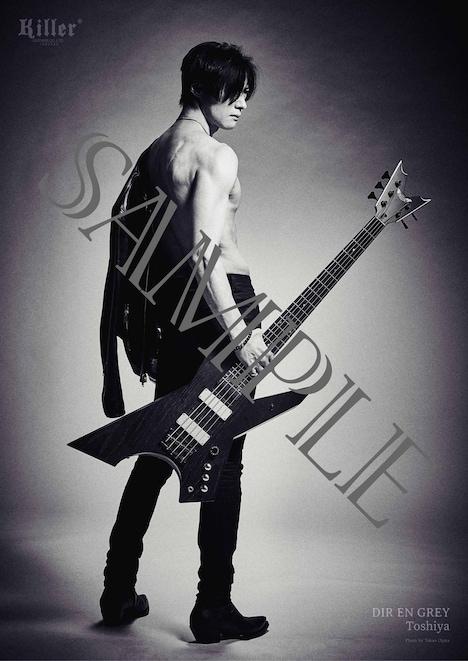 Killer GuitarsのToshiyaモデルベース予約購入特典ポスター。