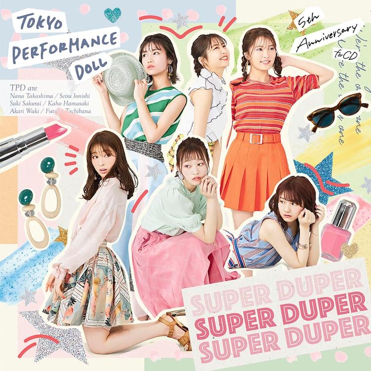 東京パフォーマンスドール「SUPER DUPER」通常盤ジャケット