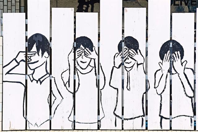外壁に描かれているKANA-BOONのイラスト。