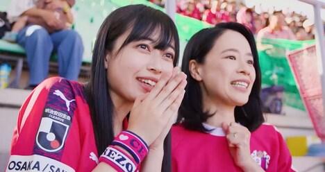 セレッソ大阪の創設25周年記念動画のワンシーン。