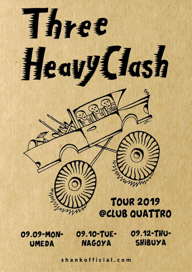 SHANK「hree Heavy Clash TOUR 2019」ポスター