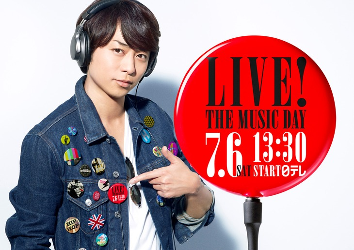 「THE MUSIC DAY 2019 ~時代~」ビジュアル (c)日本テレビ