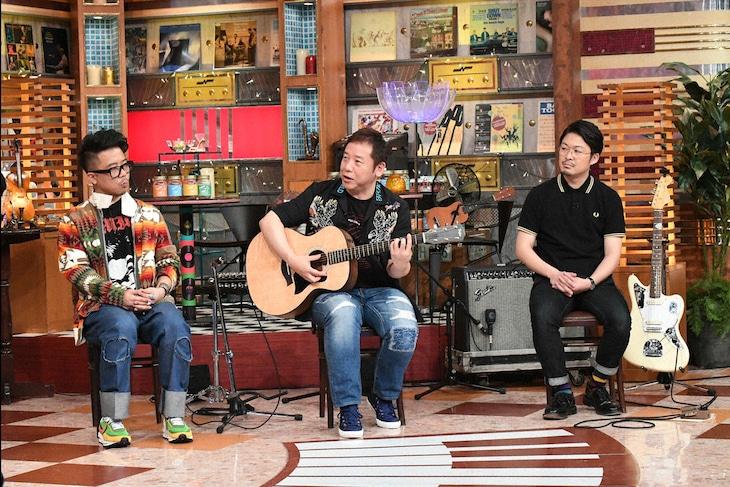 「関ジャム 完全燃SHOW」6月16日放送回より。(c)テレビ朝日