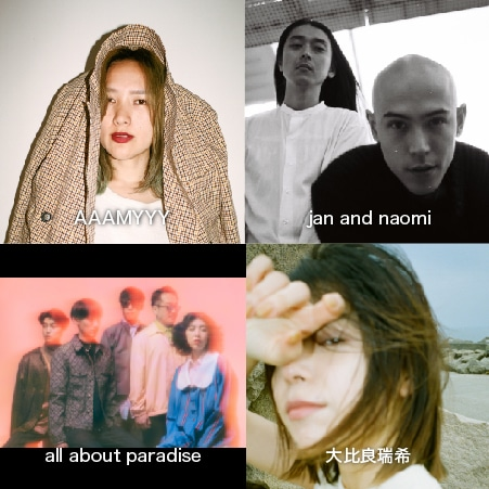 AAAMYYY、jan and naomi、大比良瑞希、all about paradise。