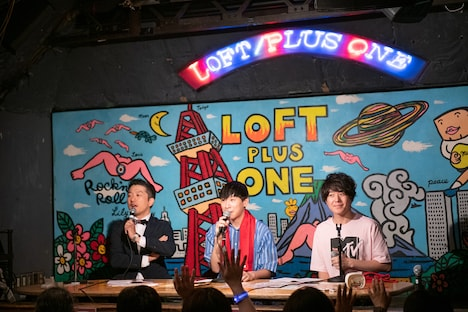 「ライブナタリー Presents Respect! トークライブ Vol.2 ~TM NETWORK 勝手に名曲総選挙~」の様子。