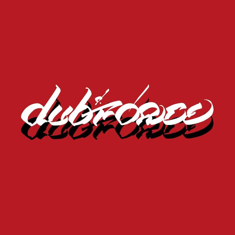 DUBFORCE「DUBFORCE」ジャケット