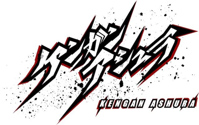 アニメ「ケンガンアシュラ」ロゴ