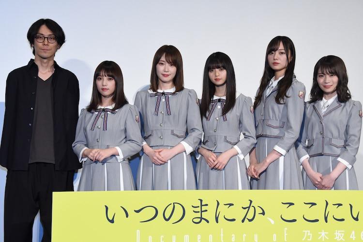 ドキュメンタリー 乃木坂