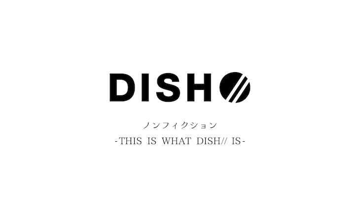 DISH//「DISH//ノンフィクション-THIS IS WHAT DISH// IS-」告知画像