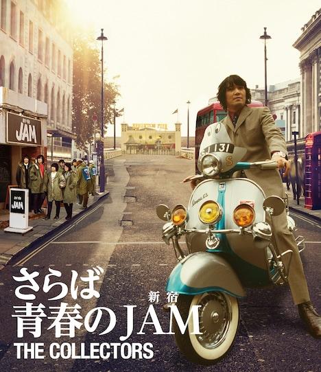 「THE COLLECTORS~さらば青春の新宿JAM~」Blu-ray盤ジャケット