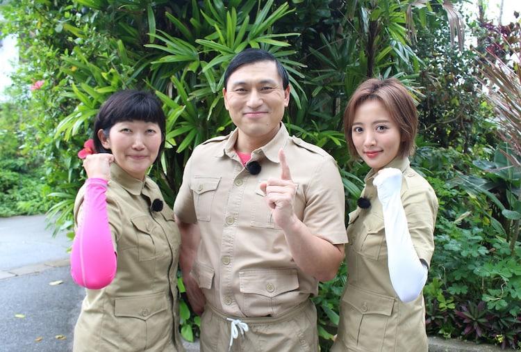オオウナギ捕獲に意気込む川村エミコ(左)、春日俊彰(中央)、夏菜。 (c)テレビ新広島