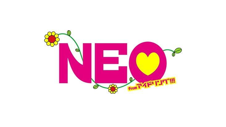 NEO from アイドリング!!!ロゴ
