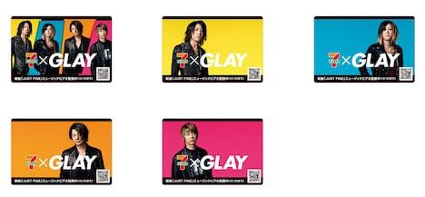 GLAY×セブン-イレブンコラボの抽選くじデザイン。