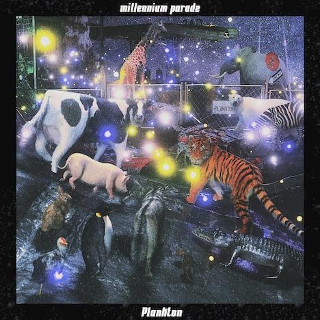 millennium parade「Plankton」ジャケット