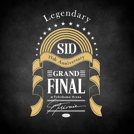 シド「SID 15th Anniversary GRAND FINAL at 横浜アリーナ ~その未来へ~」配信ジャケット