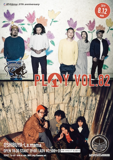La.mama 37th anniversary「PLAY VOL.82」告知ビジュアル