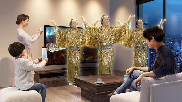 「THE MUSIC DAY AR」に登場する松平健のイメージ。(c)日本テレビ
