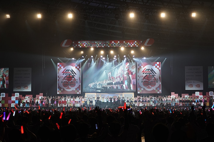 「20th Anniversary Live ランティス祭り2019 A・R・I・G・A・T・O ANISONG」3日目のフィナーレ。