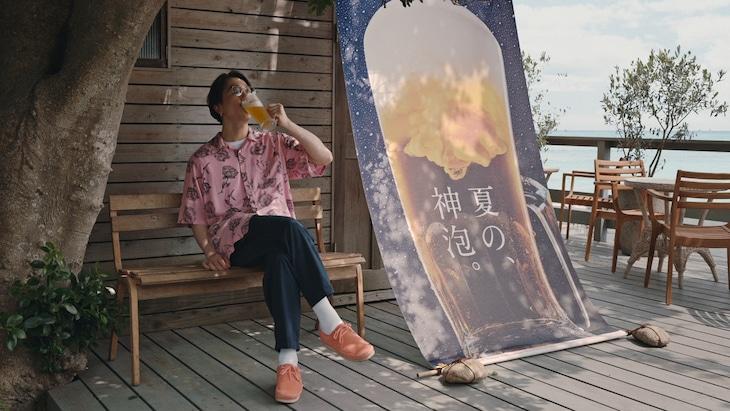 新CM「夏の神泡(ラバーズ)篇」のワンシーン。