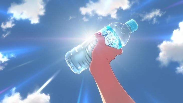 サントリー天然水の新CM「手のひらを空に(晴れ)」のワンシーン。(c) 2019「天気の子」製作委員会