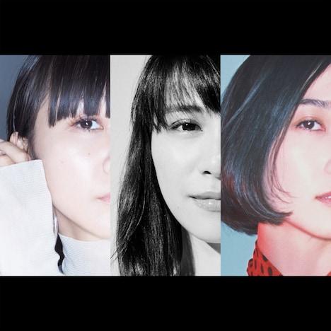 Perfume「ナナナナナイロ」配信ジャケット