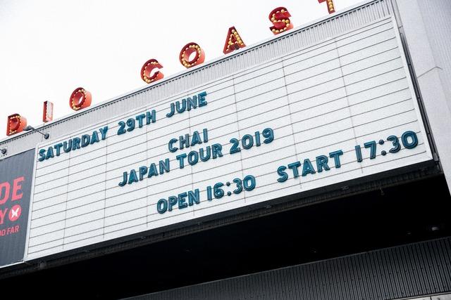 東京・新木場STUDIO COAST入り口のボード。(撮影:中磯ヨシオ)