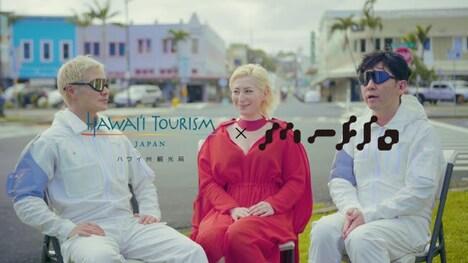 m-floインタビュー動画のワンシーン。