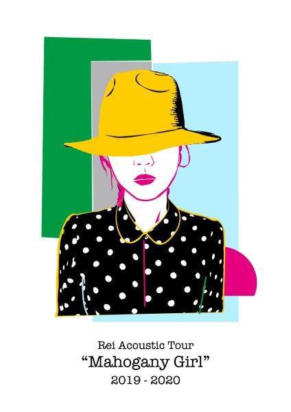 "Rei「Acoustic Tour ""Mahogany Girl"" 2019-2020」キービジュアル"
