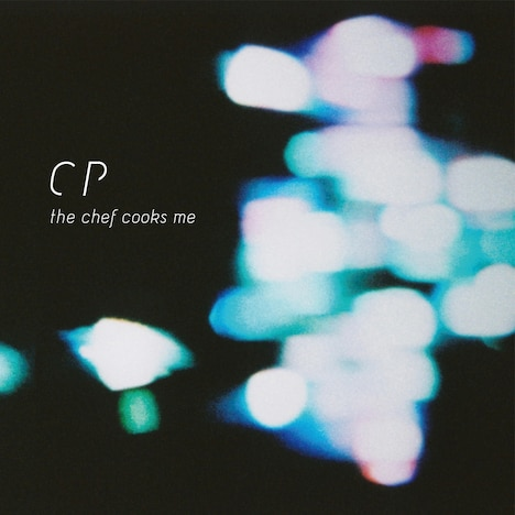 the chef cooks me「CP」配信ジャケット